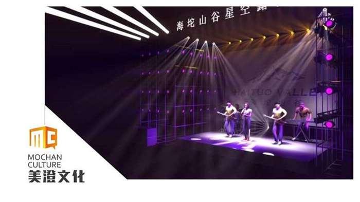 美澄文化 舞台搭建-24.jpg