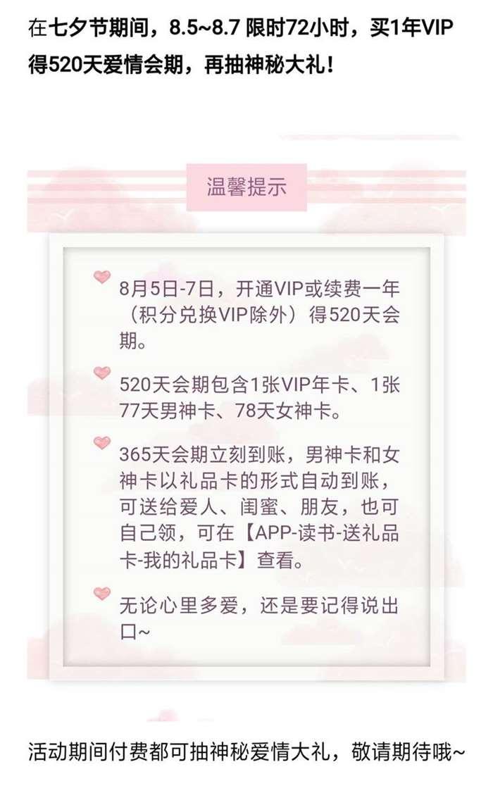 http://www.huodongxing.com/file/20181208/9293263899920/203500682608484.jpg
