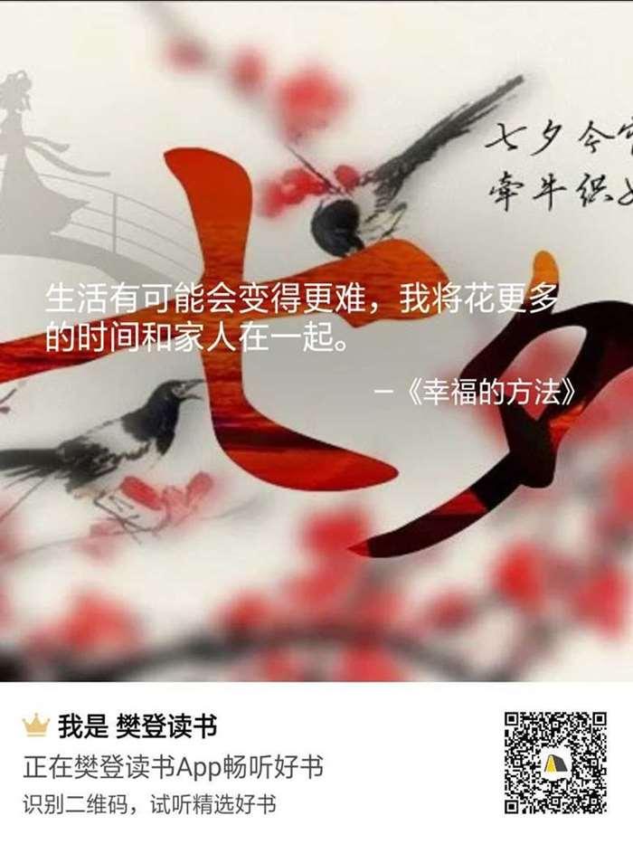http://www.huodongxing.com/file/20181208/9293263899920/643500682680000.jpg