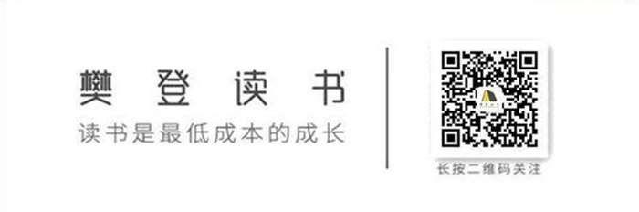 http://www.huodongxing.com/file/20181212/9463267674673/433345660538567.jpeg