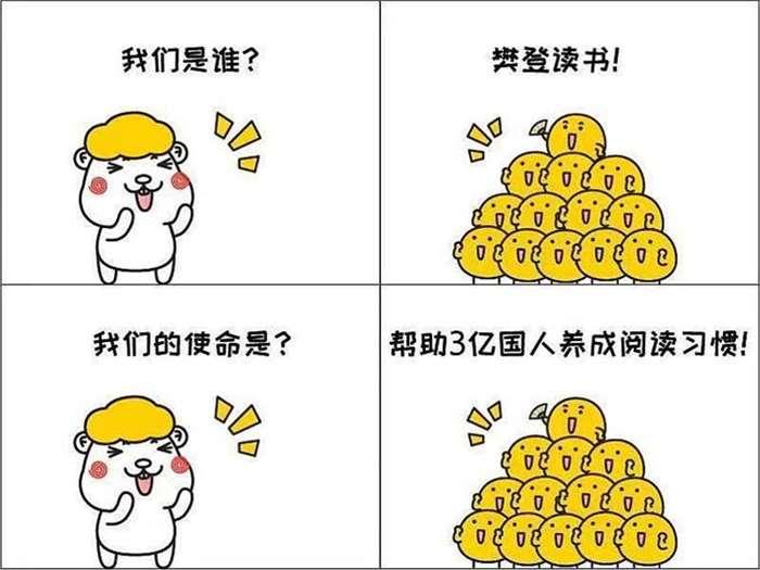 http://www.huodongxing.com/file/20181212/9463267674673/733345659628565.jpeg
