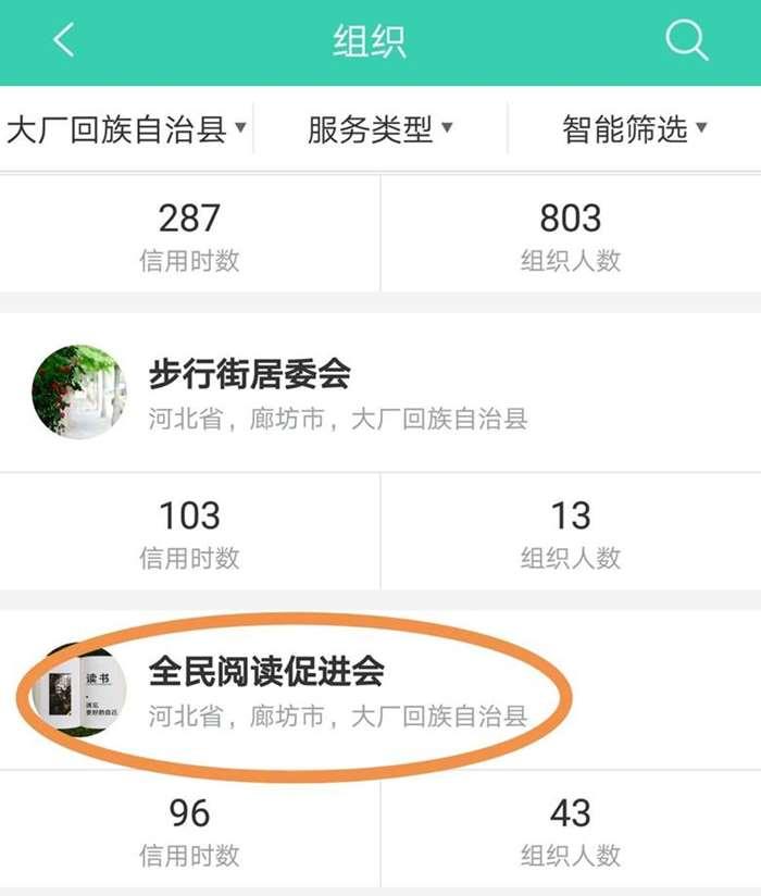 http://www.huodongxing.com/file/20181212/9463267674673/913406383030357.jpg
