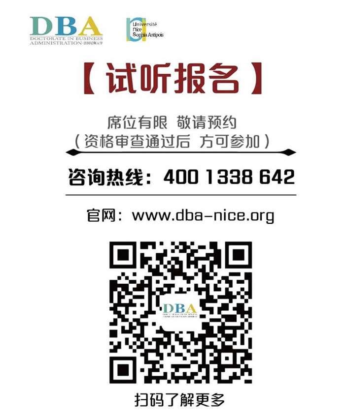 尼斯_课程活动邀请_活动行_信息系统管理_19.7-05.jpg