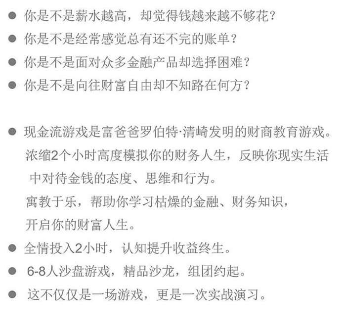 http://www.huodongxing.com/file/20181220/9403275667244/153334915501611.jpg