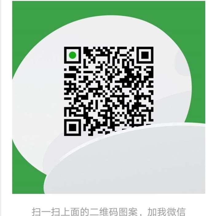 http://www.huodongxing.com/file/20181220/9403275667244/263342742885661.jpg