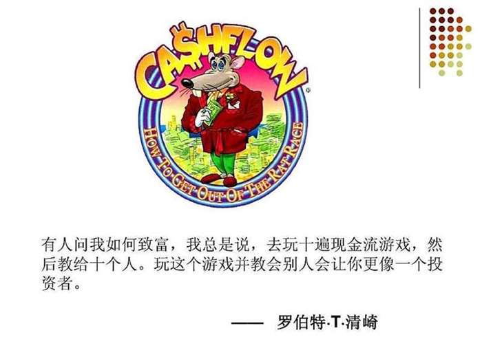 http://www.huodongxing.com/file/20181220/9403275667244/663334915761612.jpg