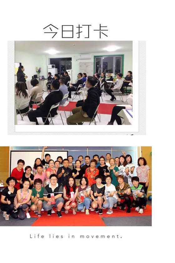 http://www.huodongxing.com/file/20181220/9403275667244/733281966085582.jpg