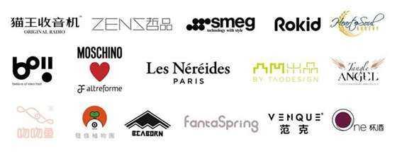 所有产品logo-02.jpg