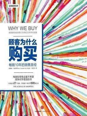 http://www.huodongxing.com/file/20181227/9243282413375/283588630818809.jpeg