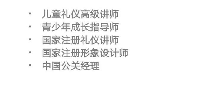 http://www.huodongxing.com/file/20190110/9703296583560/293437583533227.jpg