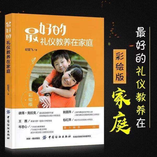 http://www.huodongxing.com/file/20190110/9703296583560/543422646383362.jpg