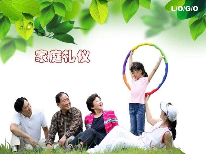 http://www.huodongxing.com/file/20190110/9703296583560/623422599244510.jpg