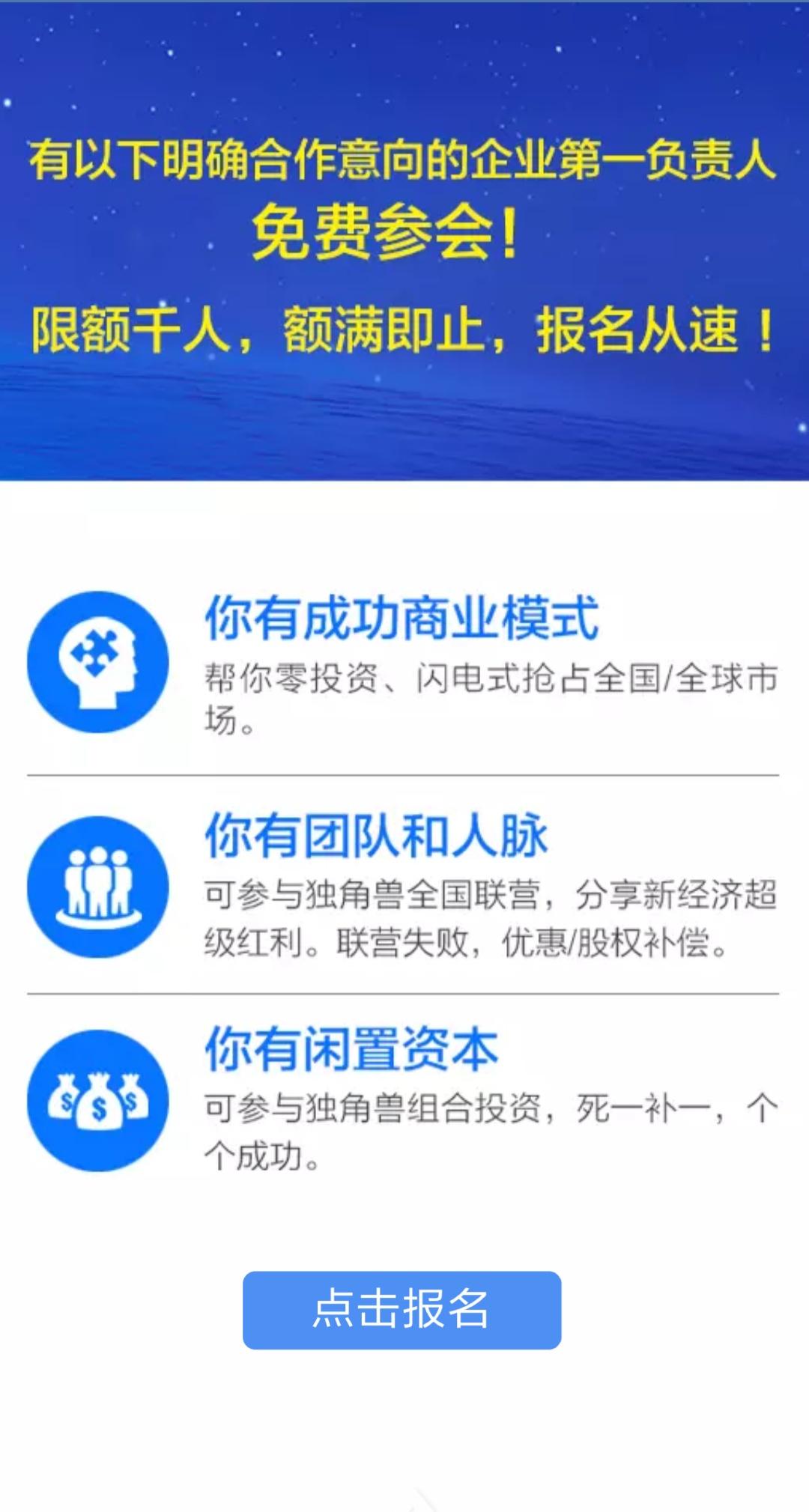 http://www.huodongxing.com/file/20190111/3403297949644/143423502426854.png