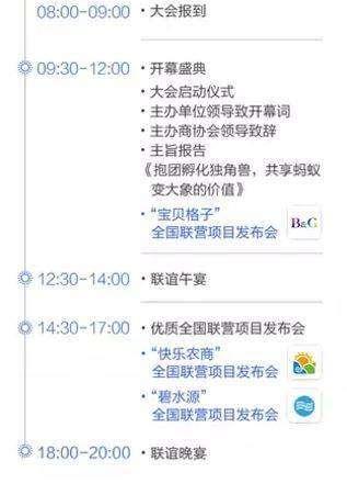 http://www.huodongxing.com/file/20190111/3403297949644/993423502113496.jpg