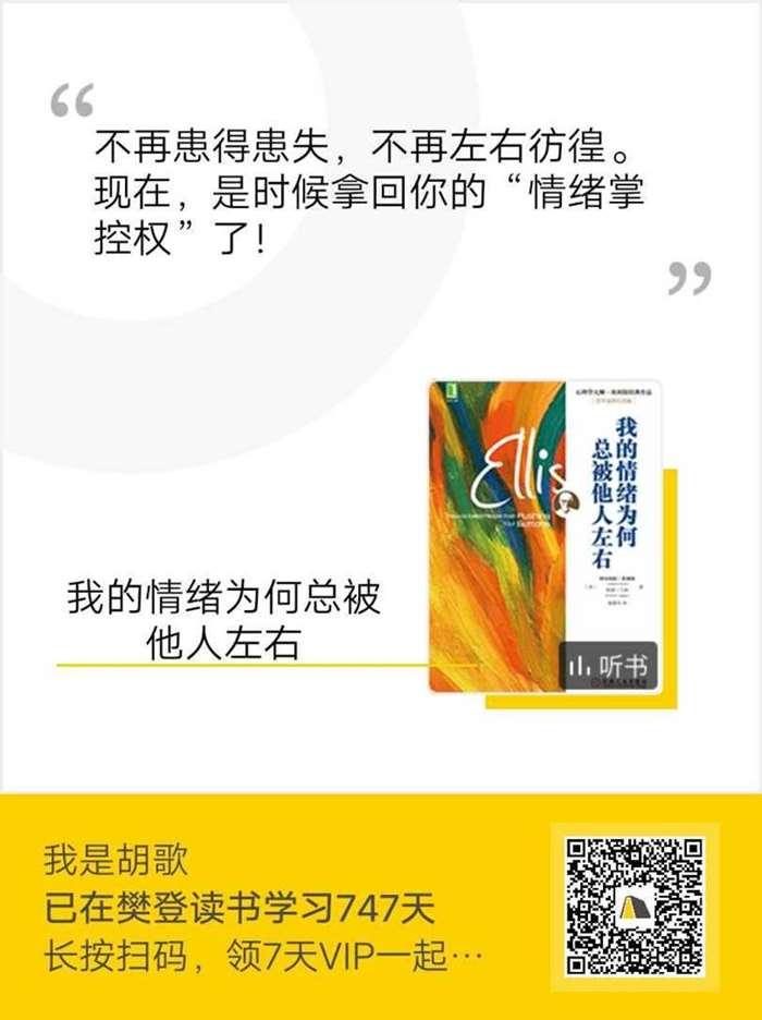 http://www.huodongxing.com/file/20190114/1133300437025/843633515066677.jpg