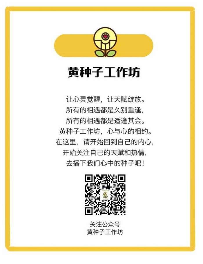 黄种子介绍1.jpg