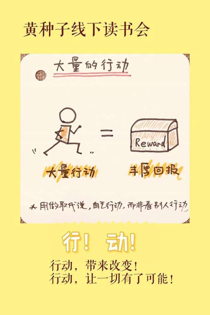 http://www.huodongxing.com/file/20190215/8423332480358/843473729219811.jpg