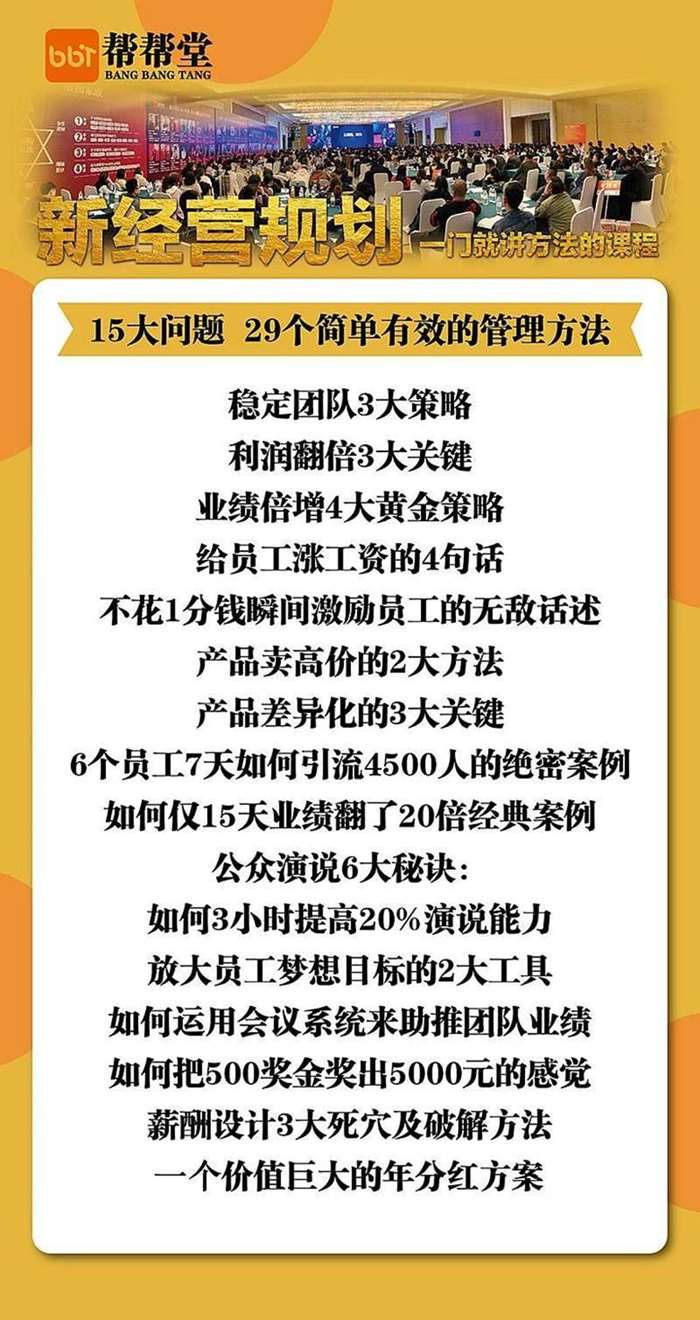 http://www.huodongxing.com/file/20190216/1893333916591/333548817666962.jpeg
