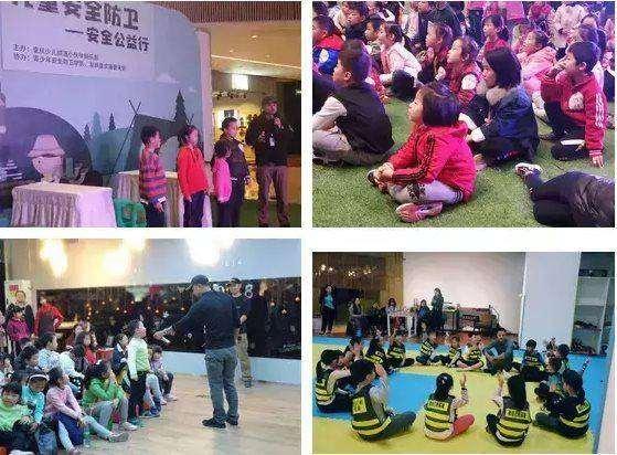 重庆少儿频道安全公益活动.png