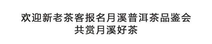 http://www.huodongxing.com/file/20190301/3713346654578/243347051579007.jpg