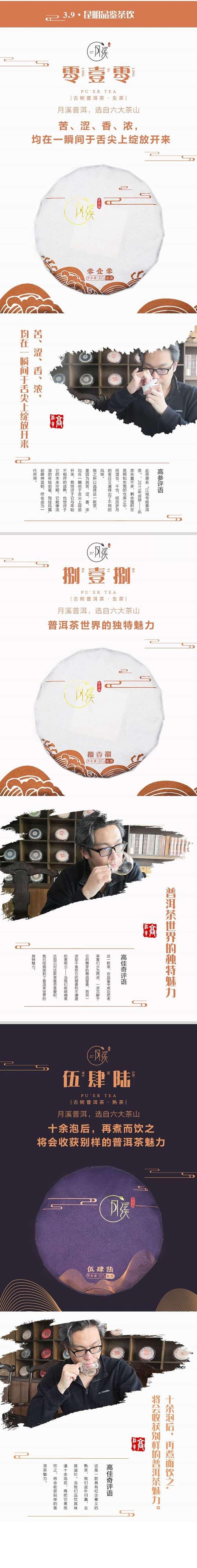 http://www.huodongxing.com/file/20190301/3713346654578/403346919528727.jpg