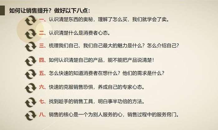 http://www.huodongxing.com/file/20190305/1423350479892/533453645626803.jpg