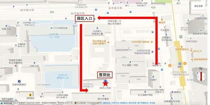 场地路线图.jpg
