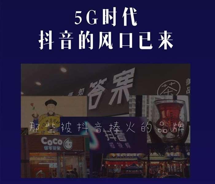 发布会活动行_04.jpg