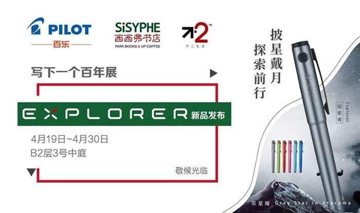 户外超大LED电子屏 864 (w)× 512(H)_画板 1.jpg