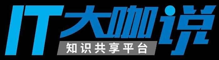 IT大咖说LOGO(知识共享平台).png