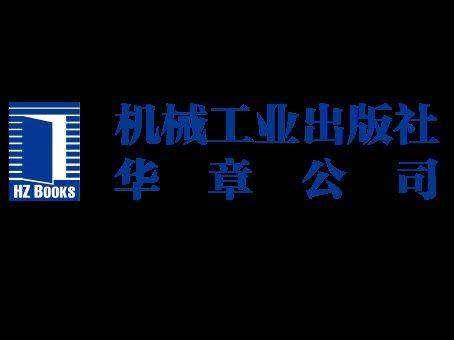 华章图书-横透明背景白书.png