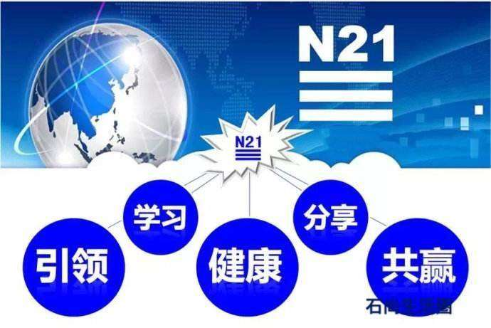 http://www.huodongxing.com/file/20190325/8983370529119/123435779825860.jpeg