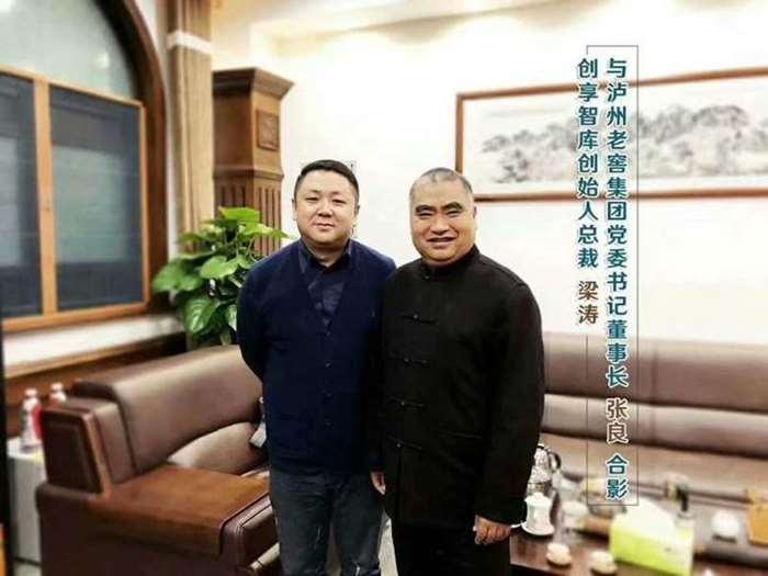 WeChat 圖片_20190514135844.jpg