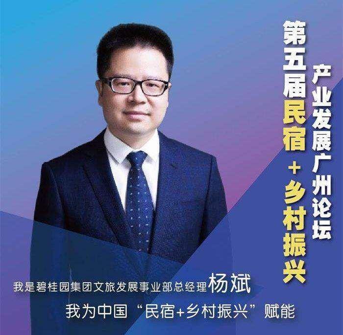 杨斌_看图王.jpg