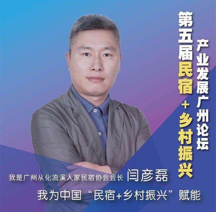闫彦磊_看图王.jpg