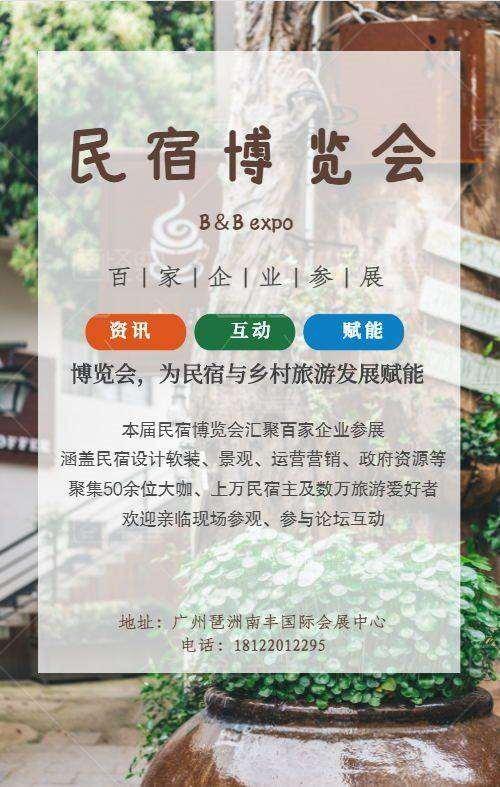 QQ浏览器截图20190412174019_看图王.jpg