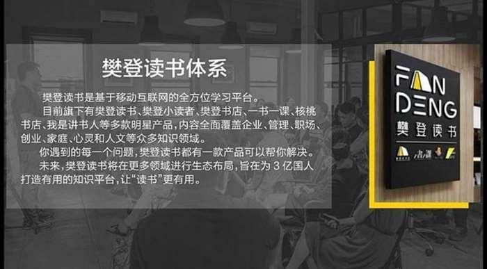 http://www.huodongxing.com/file/20190406/9413382513524/223388588099445.jpg