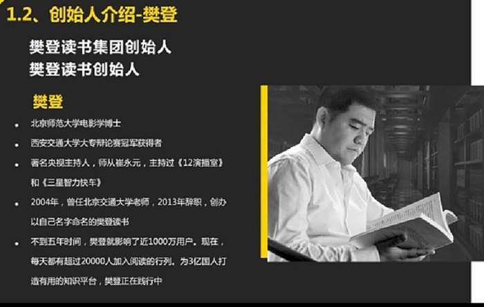 http://www.huodongxing.com/file/20190406/9413382513524/513388587743717.jpg