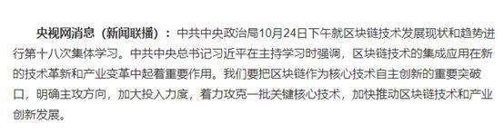 http://www.huodongxing.com/file/20190407/1883383495047/673587752323717.jpg