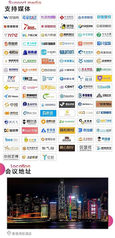 FINWISE香港站-宣传长图-1024_04.jpg