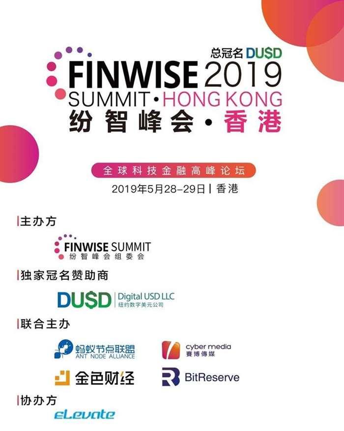 FINWISE香港站-宣传长图-1024_01.jpg