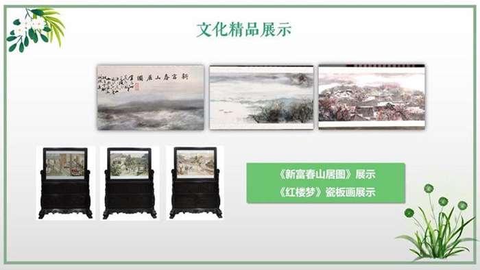 首届雄安·雄州文化艺术节-流程PPT(删除H5)_19.png