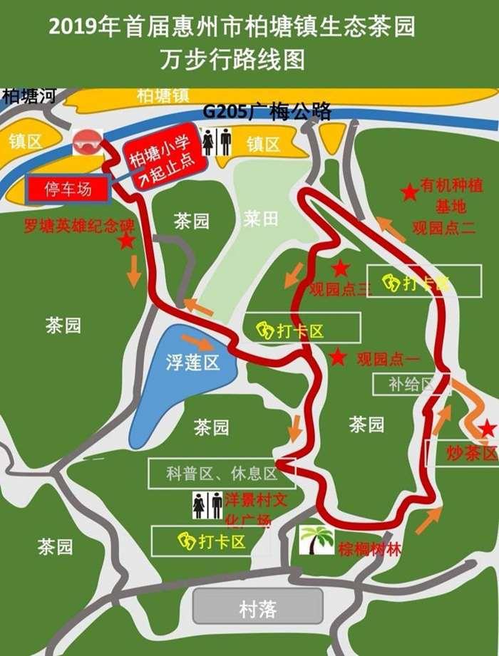 路线图终0515.jpg