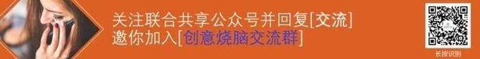 默认标题_通栏广告_2019.04.16.png