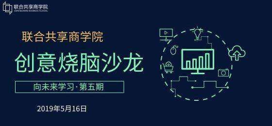默认标题_移动端banner_2019.05.09.png