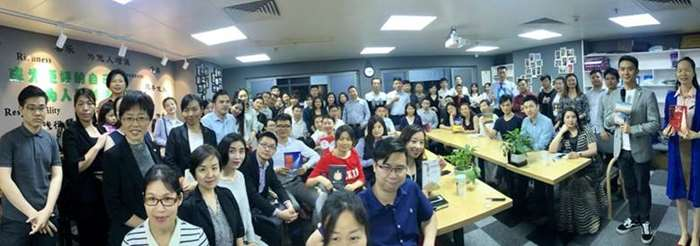 http://www.huodongxing.com/file/20190411/3603387927645/133403796764887.jpg