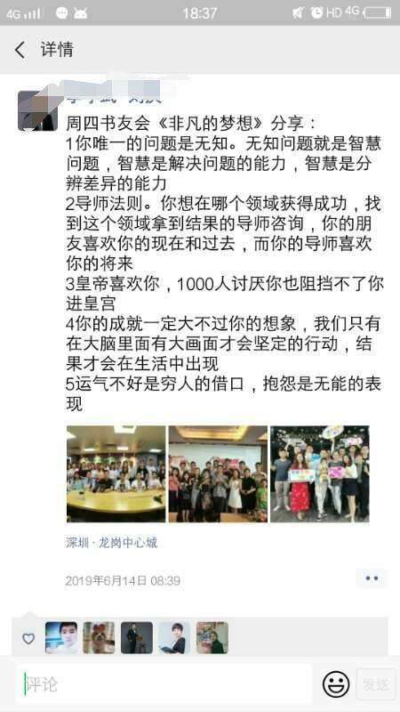 http://www.huodongxing.com/file/20190411/3603387927645/313463784690300.jpg