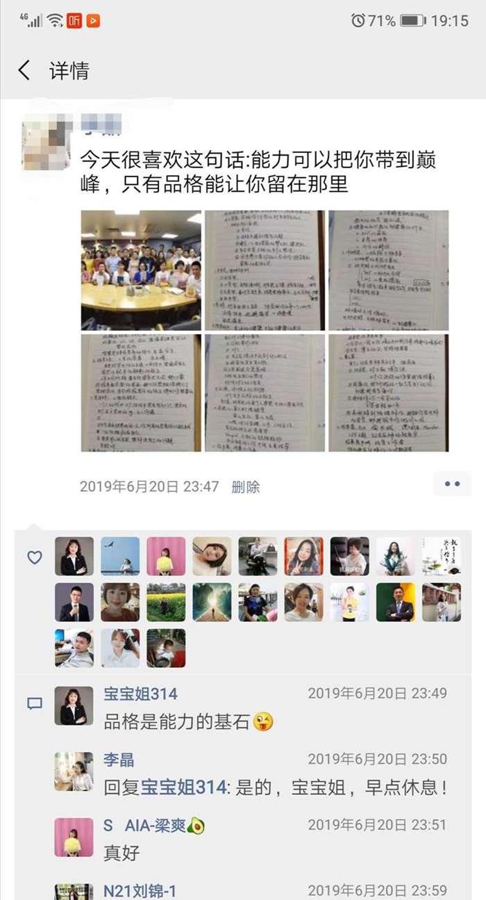 http://www.huodongxing.com/file/20190411/3603387927645/413464715090521.jpg