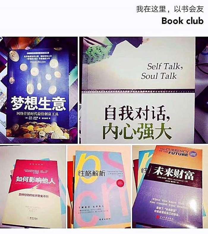 http://www.huodongxing.com/file/20190411/3603387927645/513387932645173.jpg