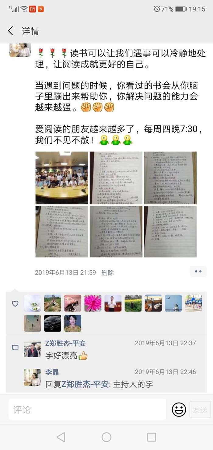 http://www.huodongxing.com/file/20190411/3603387927645/603464715230764.jpg